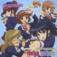 ケータイ少女 キャラクターソングミニアルバム Hexa colors