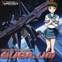 TVアニメ『アイドルマスター XENOGLOSSIA』オリジナルサウンドトラック Vol.2 NUBILUM ILUM