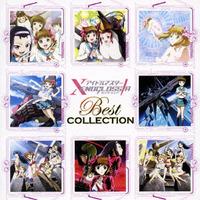 TVアニメ『アイドルマスター XENOGLOSSIA』 Best COLLECTION 初CD化音源収録