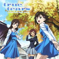TVアニメ『true tears』ドラマCD