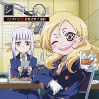 TVアニメ『シゴフミ』 「シゴフミ秘日報」CD 二通目