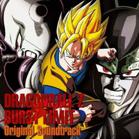 PS3・Xbox360用ソフト 『ドラゴンボールZ バーストリミット』オリジナルサウンドトラック オリジナルサウンドトラック