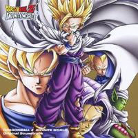 PS2用ゲームソフト 『ドラゴンボールZ インフィニットワールド』オリジナルサウンドトラック