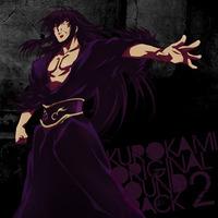 TVアニメ「黒神 The Animation」オリジナルサウンドトラック2