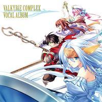 PCゲーム『ヴァルキリーコンプレックス』ボーカルアルバム