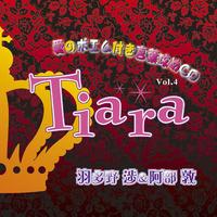 Tiara 愛のポエム付き言葉攻めCD4