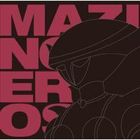 TVアニメ『真マジンガー衝撃!Z編』オリジナルサウンドトラック Vol.2