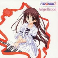 PlayStation用ゲーム『シスター・プリンセス2』ヴォーカル&オリジナルサウンドトラック Angelhood gelhood