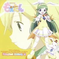 TVアニメ『もえたん』オリジナルサウンドトラック&キャラクターミニアルバム 「Magical Melody!」 ody!」