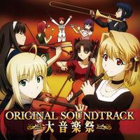 OVA「カーニバル・ファンタズム」オリジナルサウンドトラック大音楽祭