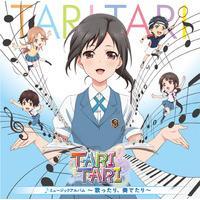 TVアニメ「TARI TARI」ミュージックアルバム ~歌ったり、奏でたり~