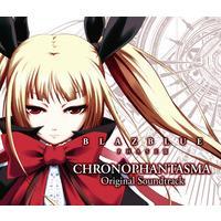 PS3 ブレイブルー クロノファンタズマ オリジナルサウンドトラック