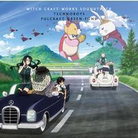 TVアニメ ウィッチクラフトワークスサウンドトラック