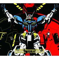 ガンダム Gのレコンギスタ オリジナルサウンドトラック