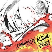 TVアニメ『コンクリート・レボルティオ~超人幻想~THE LAST SONG』COMPOSITE ALBUM