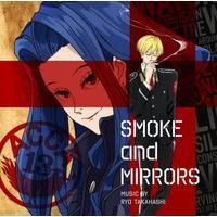 TVアニメ『ACCA13区監察課』オリジナルサウンドトラック SMOKE and MIRRORS