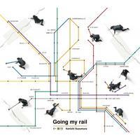 Going my rail アーティスト活動10周年記念