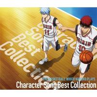 TVアニメ『黒子のバスケ』Character Song Best Collection