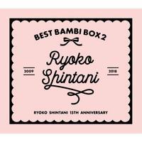 BEST BAMBI BOX 2 歌手デビュー15周年記念