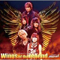 PS3専用ソフト『第2次スーパーロボット大戦OG』OP&ED主題歌 Wings of the legend/Babylon