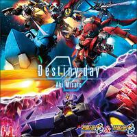 PS3「スーパーロボット大戦OG INFINITE BATTLE & スーパーロボット大戦OG ダークプリズン」EDテーマ Destiny day