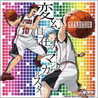 TVアニメ 黒子のバスケ 第2期OP主題歌 変幻自在のマジカルスター アニメ盤