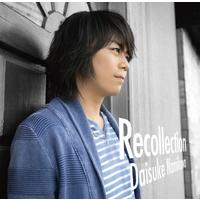 Recollection 通常盤