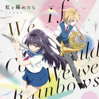 TVアニメ『ハルチカ~ハルタとチカは青春する~』オープニングテーマ 虹を編めたら
