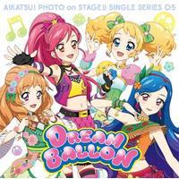 スマホアプリ『アイカツ!フォトonステージ!!』シングルシリーズ05 ドリームバルーン