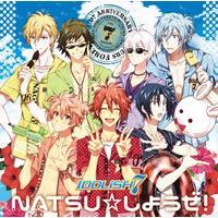 携帯アプリゲーム『アイドリッシュセブン』 NATSU☆しようぜ!