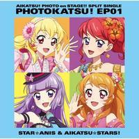 スマホアプリ『アイカツ!フォト on ステージ!!』スプリットシングル フォトカツ!EP01