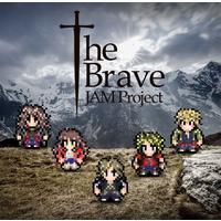 テレビ東京系ドラマ24 『勇者ヨシヒコと導かれし七人』 オープニングテーマ The Brave