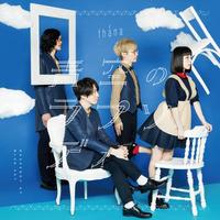 TVアニメ『小林さんちのメイドラゴン』OP主題歌 青空のラプソディ アーティスト盤