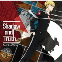 TVアニメ『ACCA13区監察課』OP主題歌 Shadow and Truth