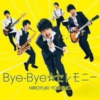 Bye-Bye☆セレモニー 通常盤