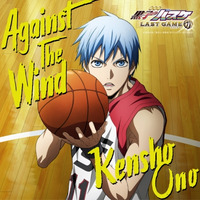 Against The Wind アニメ盤