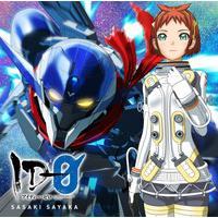 TVアニメ『ID-0』オープニング主題歌 ID-0 アニメ盤
