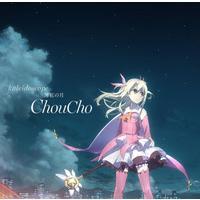 『劇場版Fate/kaleid liner プリズマ☆イリヤ 雪下の誓い』 主題歌 kaleidoscope/薄紅の月