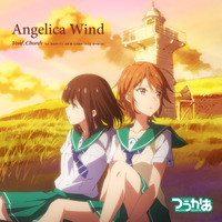 Angelica Wind