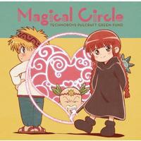 TVアニメ『魔法陣グルグル』2クール目エンディング主題歌 Magical Circle