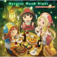 TVアニメ『ハクメイとミコチ』ED主題歌 Harvest Moon Night