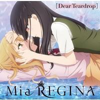 TVアニメ『citrus』EDテーマ Dear Teardrop