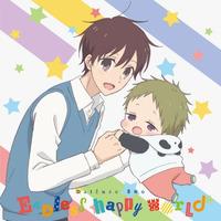 TVアニメ『学園ベビーシッターズ』OP主題歌 Endless happy world アニメ盤