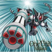 TVアニメ『プラネット・ウィズ』OP主題歌 One Unit 通常盤