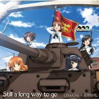 ガールズ&パンツァー TV&OVA 5.1ch Blu-ray Disc BOX テーマソング Still a long way to go
