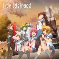 TVアニメ『サークレット・プリンセス』ED主題歌 Circle-Lets Friends!