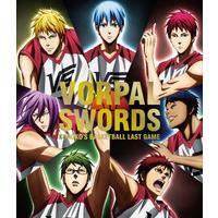 アニメ『劇場版 黒子のバスケ LAST GAME』キャラクターソング「We are VORPAL SWORDS!!」