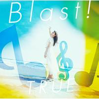 『劇場版 響け!ユーフォニアム~誓いのフィナーレ~』主題歌 Blast!