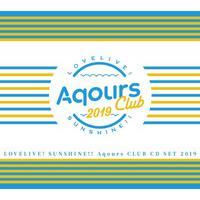 ラブライブ!サンシャイン!! Aqours CLUB CD SET 2019 期間生産限定盤(2020年6月29日