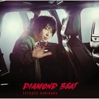 DIAMOND BEAT 初回限定生産豪華盤